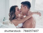 close up portrait of horny ... | Shutterstock . vector #786057607