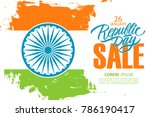 india republic day sale banner. ... | Shutterstock .eps vector #786190417
