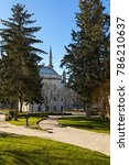Small photo of View to Ibrahim Pasha Mosque in Razgrad, Bulgaria. Mosque landscape