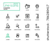 cleaning   line design icons... | Shutterstock .eps vector #786280417