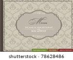 restaurant menu vector ornament ... | Shutterstock .eps vector #78628486