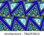 textile fashion african print... | Shutterstock .eps vector #786292813