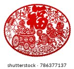 red flat paper cut on white as... | Shutterstock . vector #786377137