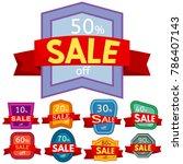 set of different nine discount...   Shutterstock . vector #786407143