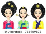 asian beauty. set of animation... | Shutterstock .eps vector #786409873