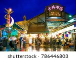 famous night market in taipei | Shutterstock . vector #786446803