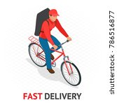 isomeric fast delivery concept. ... | Shutterstock .eps vector #786516877