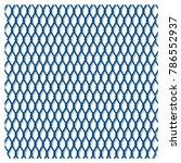 wire mesh pattern background | Shutterstock .eps vector #786552937