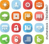 flat vector icon set   chip... | Shutterstock .eps vector #786568867