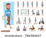 set of office man worker... | Shutterstock .eps vector #786584647