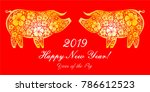 2019 happy new year  greeting... | Shutterstock . vector #786612523
