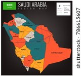 saudi arabia map with... | Shutterstock .eps vector #786615607