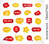 vector stickers  price tag ... | Shutterstock .eps vector #786637963