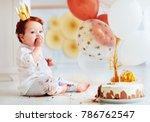 funny infant baby boy tasting... | Shutterstock . vector #786762547