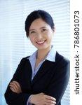 young asian businesswoman...   Shutterstock . vector #786801073