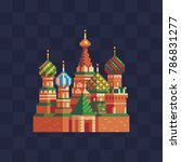 St. Basil's Cathedral. Pixel art icon. Moscow landmark, Russia, Red Square. 8-bit. Knitting design. Isolated vector illustration.  | Shutterstock vector #786831277