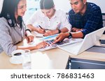 business meeting concept  the... | Shutterstock . vector #786831463
