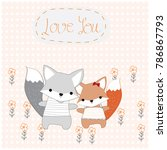 cute cartoon baby fox wolf or... | Shutterstock .eps vector #786867793