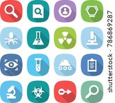 flat vector icon set  ... | Shutterstock .eps vector #786869287