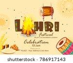 illustration of punjabi... | Shutterstock .eps vector #786917143