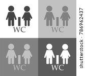 wc   toilet door plate  vector  ... | Shutterstock .eps vector #786962437