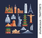 World sights. Architectural buildings. Pixel art style icons. Famous tourist attractions. Vacation time. Stickers design. Isolated vector illustration.  | Shutterstock vector #786970873