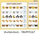 set of tasks for the... | Shutterstock .eps vector #786995167