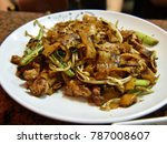 indonesian food  indonesian... | Shutterstock . vector #787008607