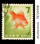 japan   circa 1966  a stamp... | Shutterstock . vector #78720508