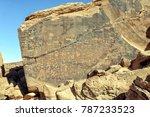 qaryat al asba  known to the... | Shutterstock . vector #787233523