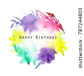 watercolor multicolor and... | Shutterstock . vector #787244803