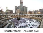 mecca   dec 13   view from... | Shutterstock . vector #787305463