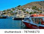 hydra island  greece. june 6 ...   Shutterstock . vector #787448173