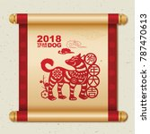 chinese new year 2018   paper... | Shutterstock .eps vector #787470613