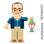 egyptian actor   fouad el... | Shutterstock .eps vector #787484257