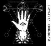mystical symbol  the human hand ... | Shutterstock .eps vector #787541047