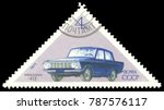 ussr   circa 1971  stamp... | Shutterstock . vector #787576117