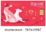 chinese new year background.... | Shutterstock .eps vector #787615987
