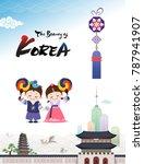 the beauty of korea  korean... | Shutterstock .eps vector #787941907