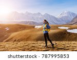 active sports girl in a blue... | Shutterstock . vector #787995853