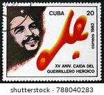 Small photo of CUBA - CIRCA 1982: a stamp printed in the Cuba shows Ernesto Che Guevara, 15th death anniversary, circa 1982
