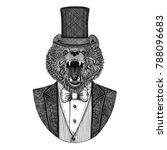 brown bear  russian bear.... | Shutterstock . vector #788096683