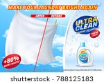 laundry detergent ads  bright... | Shutterstock .eps vector #788125183