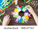 children's easter gift wreath... | Shutterstock . vector #788147767
