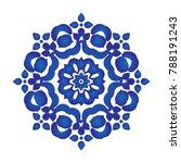 madala pattern blue and white ... | Shutterstock .eps vector #788191243