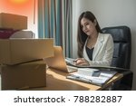 freelancer business  women... | Shutterstock . vector #788282887