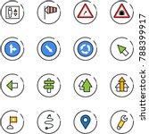 line vector icon set   elevator ... | Shutterstock .eps vector #788399917