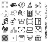 square icons. set of 25... | Shutterstock .eps vector #788412247