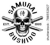 samurai skull with katana....   Shutterstock . vector #788552827