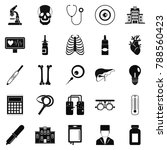 diagnostic icons set. simple... | Shutterstock .eps vector #788560423